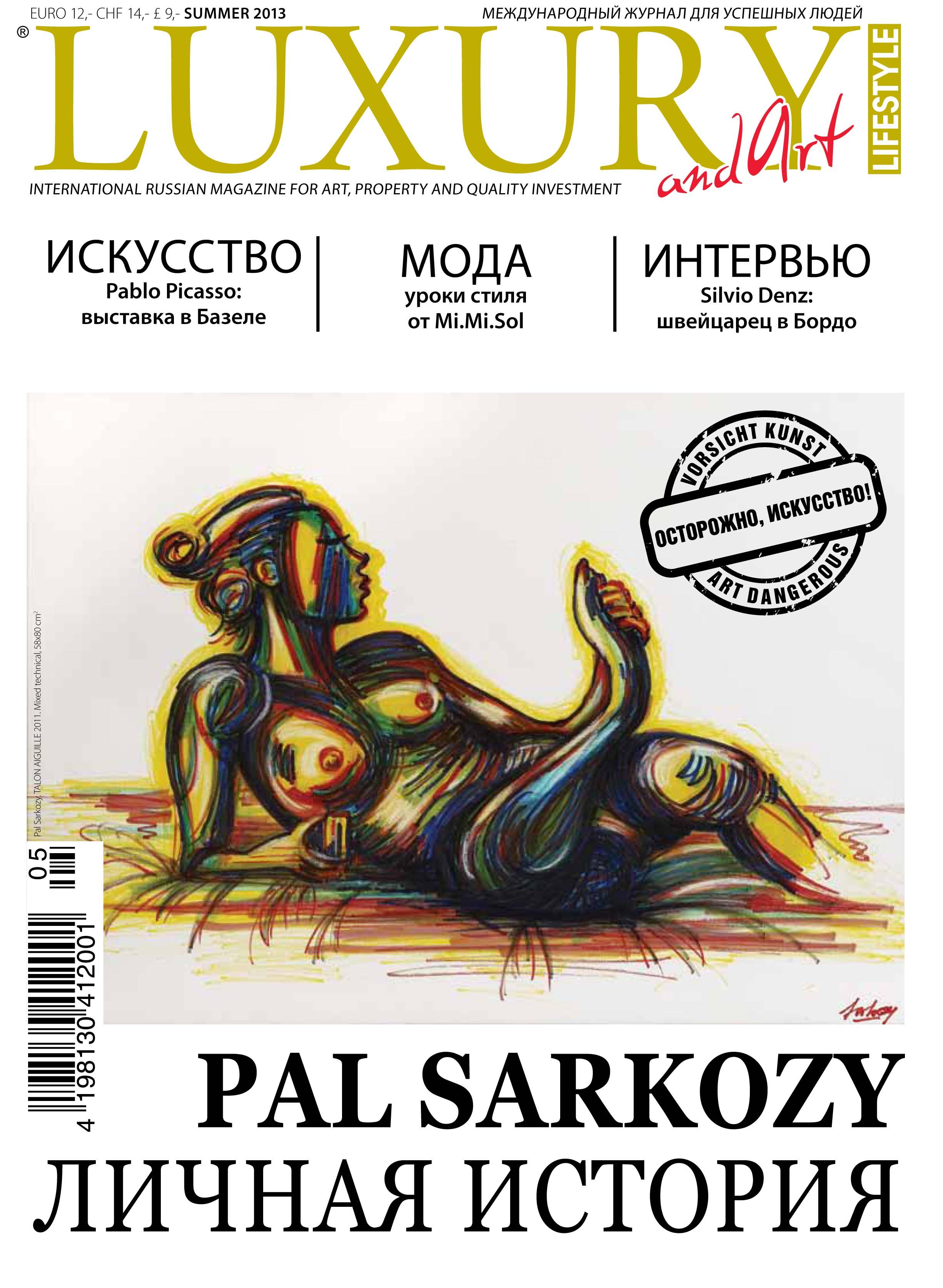 2017 fashion prints - Russian Luxury Lifestyle Magazine Summer 2013 Mark Shaw