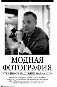luxury-lifestyle-mag_russia-36-199x300