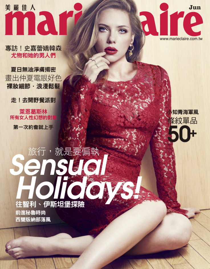marie-claire-taiwan_cover