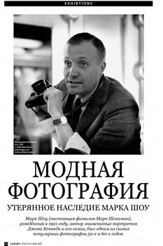 Russian Luxury Lifestyle Magazine-Summer 2013