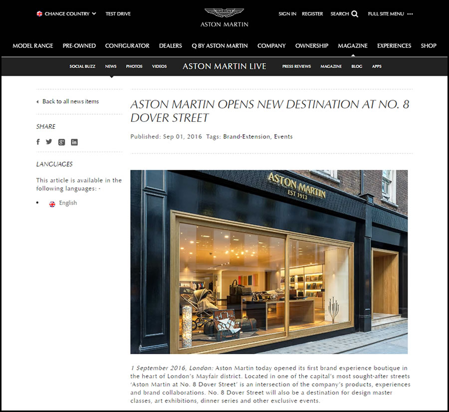 Aston Martin Boutique, London | February 23 – August 2017